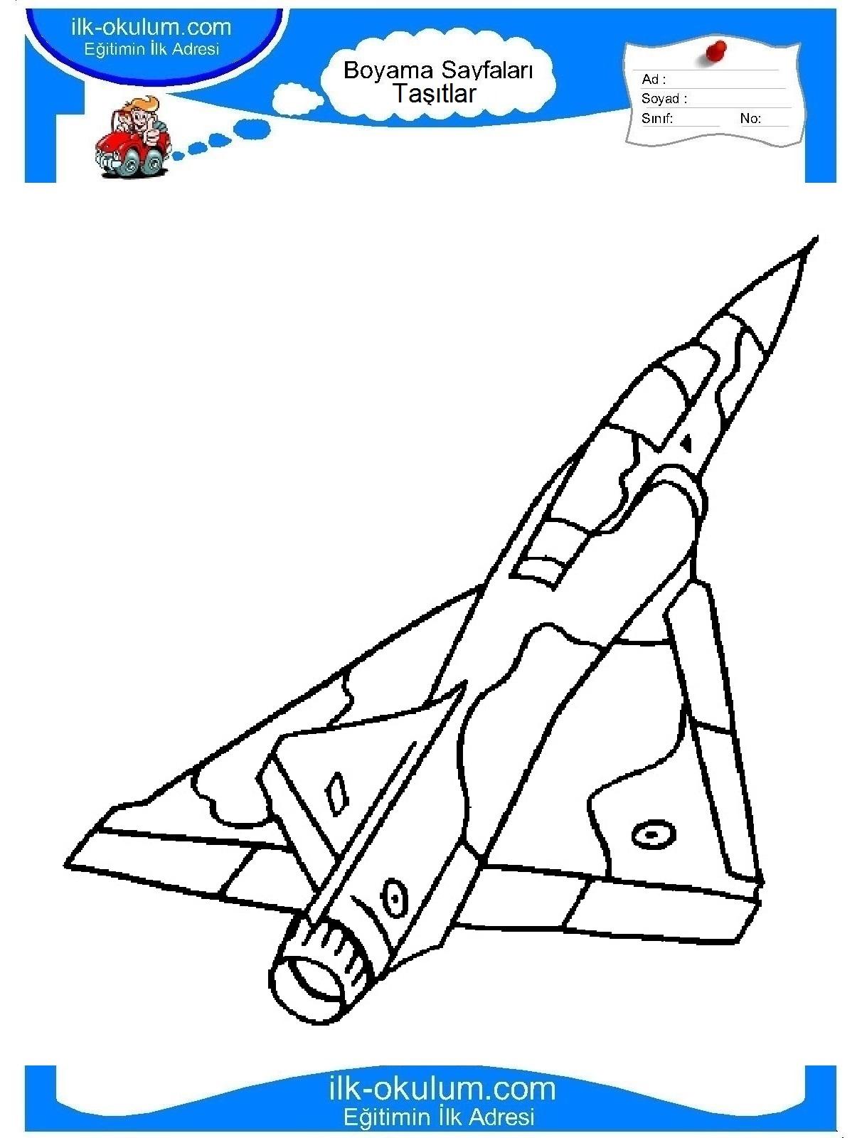 Раскраски самолет истребитель распечатать