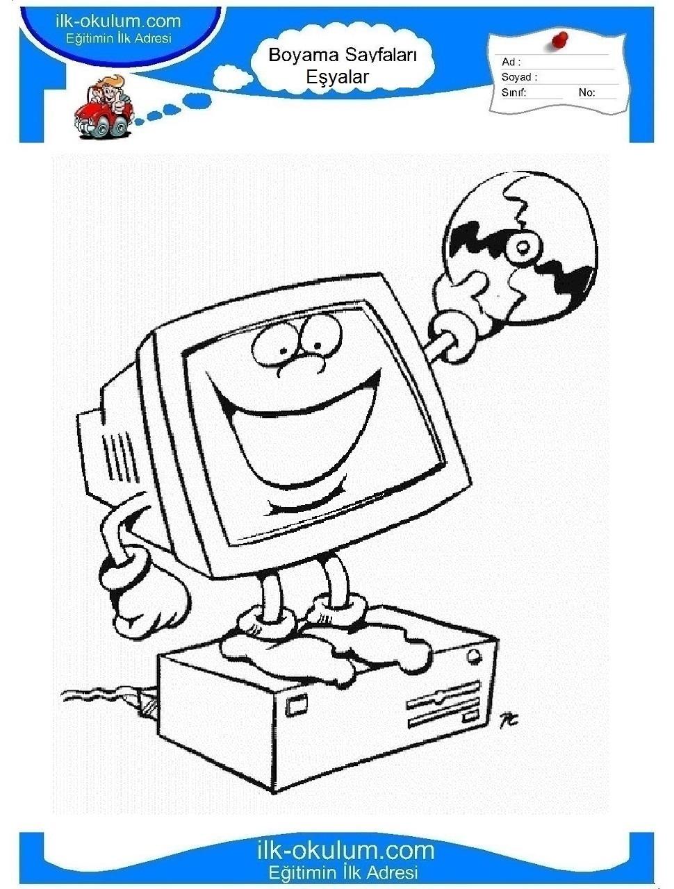 Распечатать раскраски компьютер 109