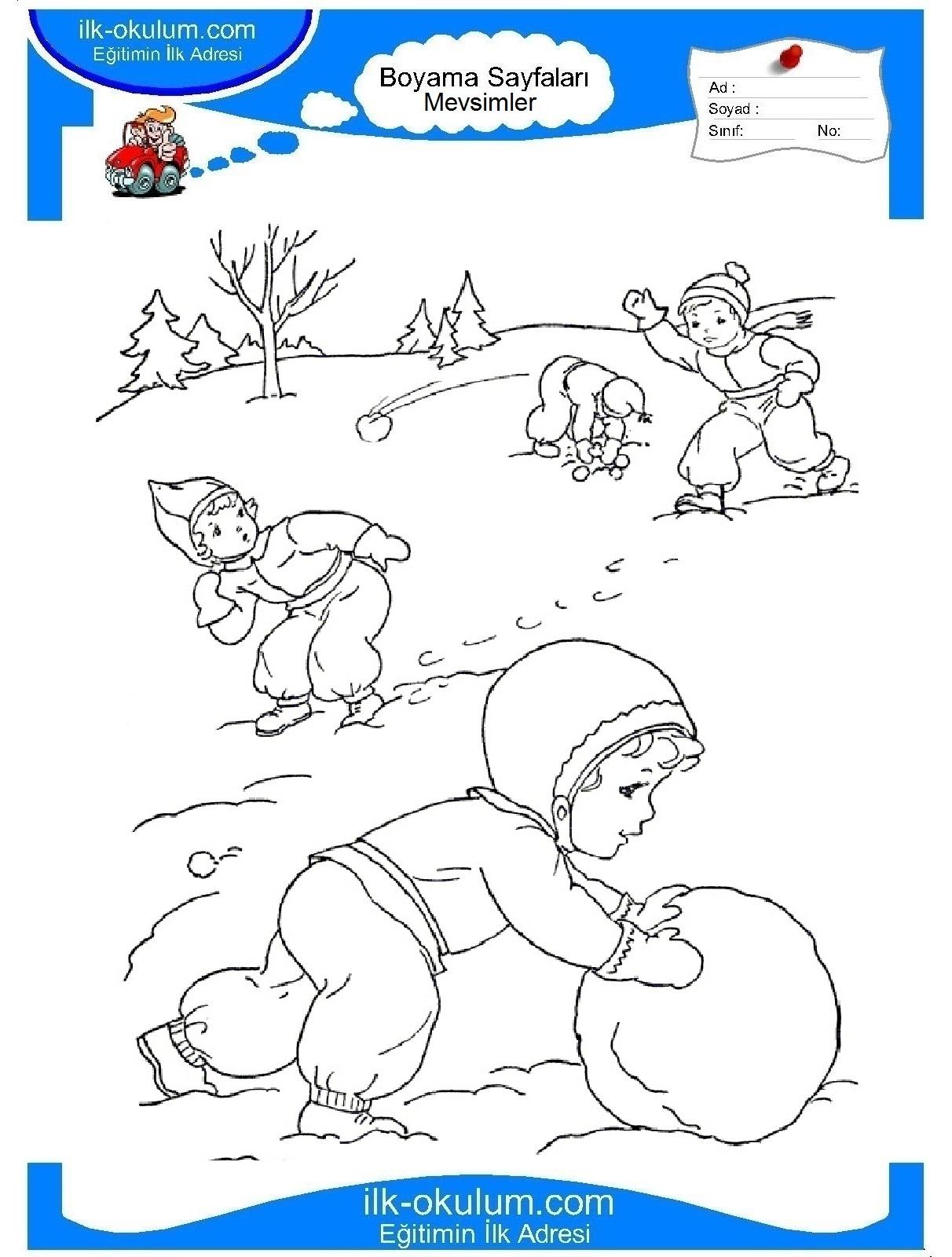 Зимние игры картинки распечатать 4